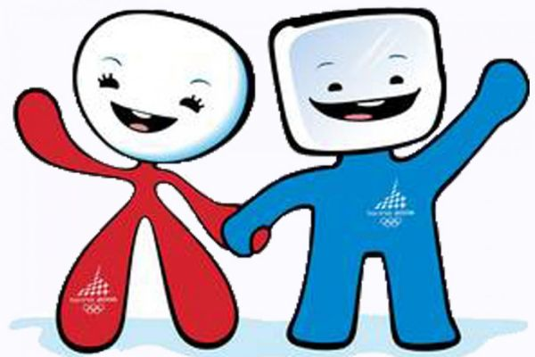 mascotte Neve e Gliz 2006