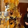 Albero di Natale d'oro a Tokyo 1