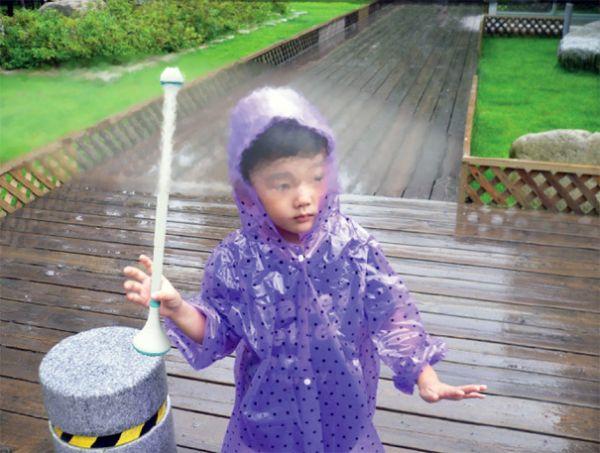 Air Umbrella bambino