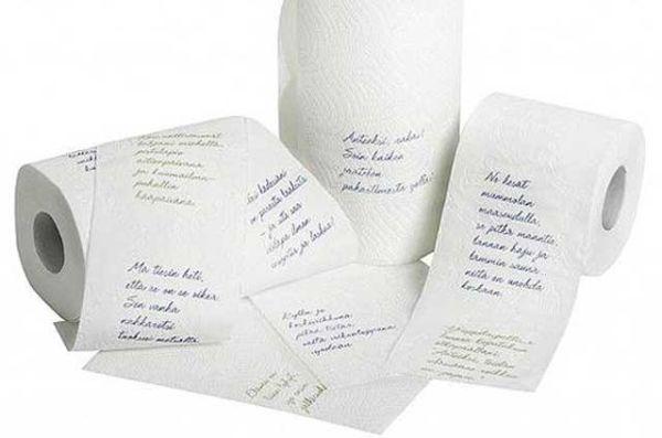 Carta igienica con versi Bibbia 2