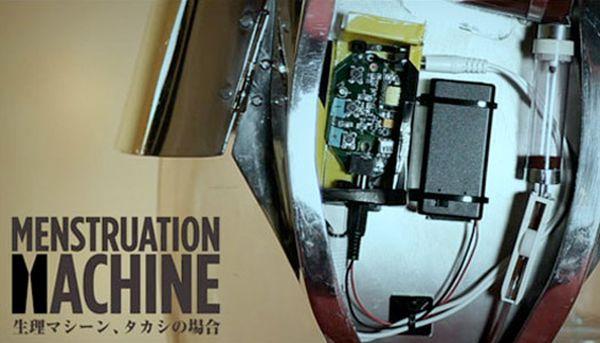 menstruation machine 2