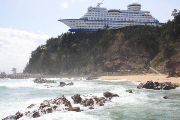 Sun Cruise Hotel 2