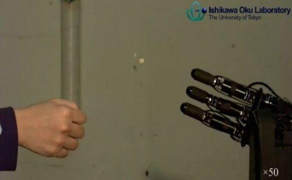 Robot Janken