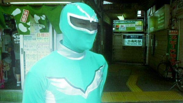 Tadahiro Kanemasu Power Ranger