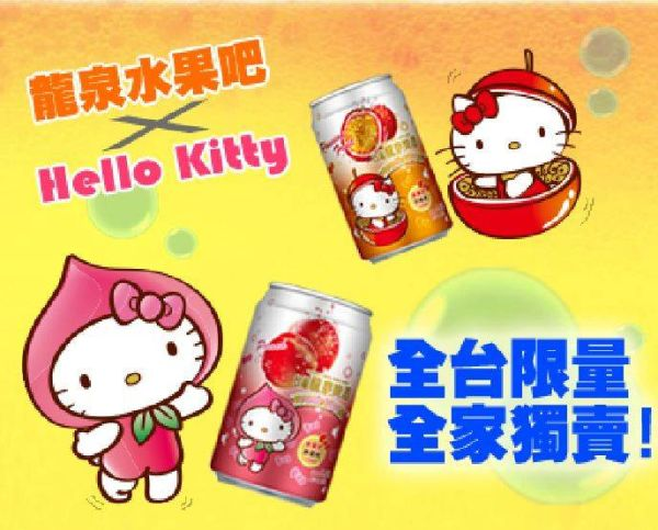 Birra di Hello Kitty