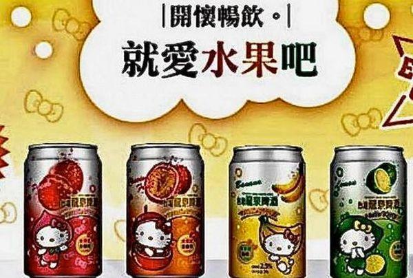 Birra di Hello Kitty 2