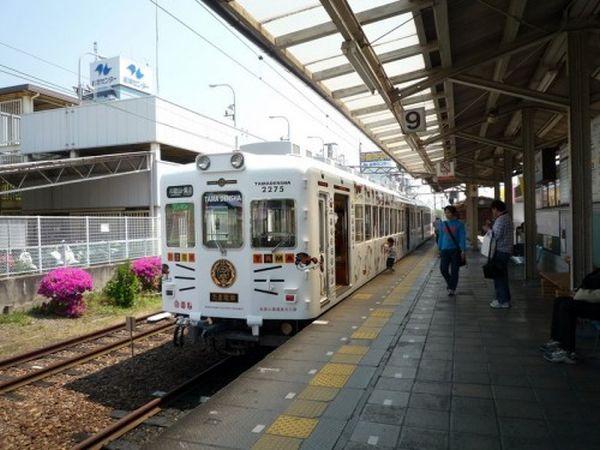 Treno speciale dedicato a Tama