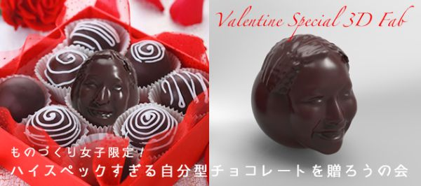 Valentine Special 3D Fab