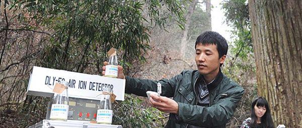 Bottiglie di aria pulita 2