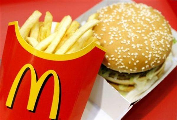 McDonald's Big Mac and chips