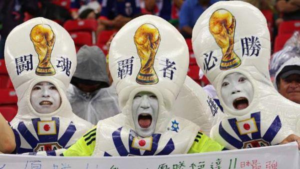 tifosi Giappone 2