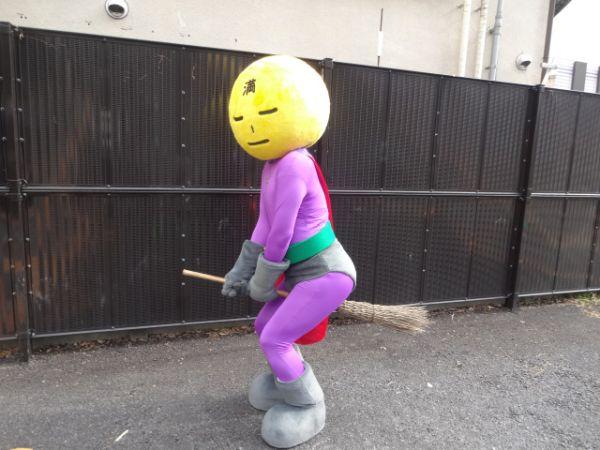 Mangetsu Man