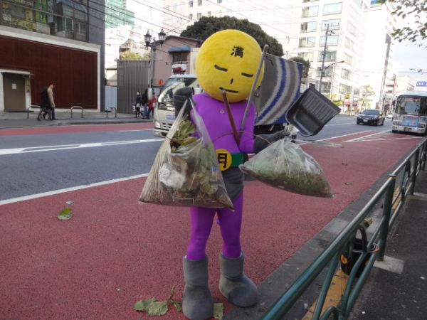 Mangetsu Man 2