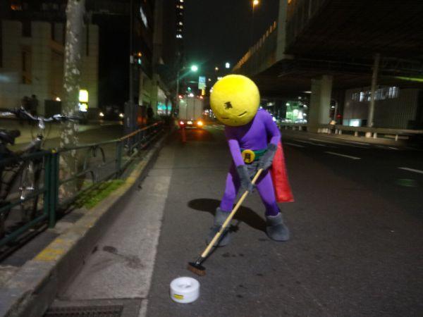 Mangetsu Man 4