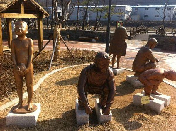 parco-wc: sculture 1