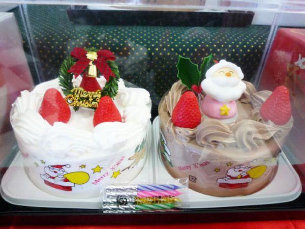 Christmas Cake Giappone