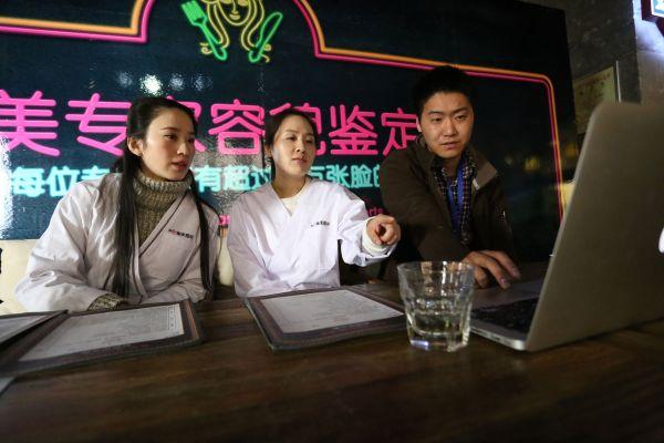 ristorante cinese pasti gratis per belli: commissione