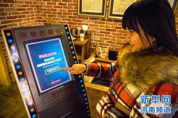 ristorante cinese pasti gratis per belli: scanner