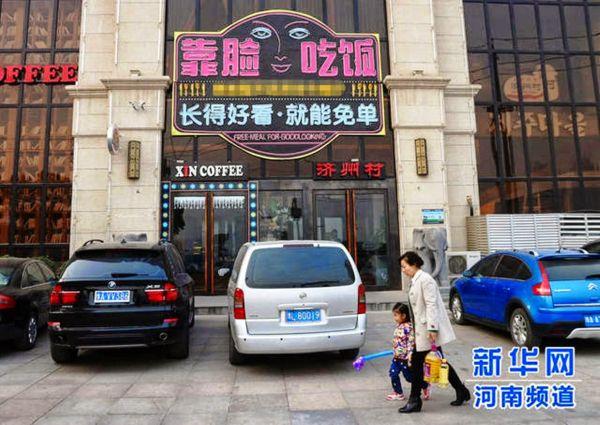 ristorante cinese offre pasti gratis per belli